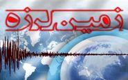 زلزله ۴.۱ ریشتری