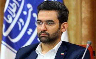 واکنش آذری جهرمی به کاندیداتوری برای ۱۴۰۰