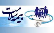 شرایط جدید مجلس برای بیمه سلامت + جرئیات