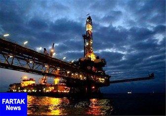 قیمت جهانی نفت امروز 23 خرداد 97