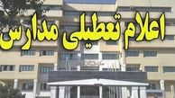 بارش برف مدارس نواحی 6 گانه اصفهان را هم تعطیل کرد