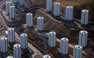قیمت جدید عرصه مسکن مهر پردیس اعلام شد