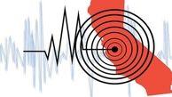 امشب، زلزله 4.1 ریشتری «ازگله» در کرمانشاه را لرزاند
