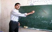 سهمیه سرباز معلم سال ۹۸ به وزارت آموزش و پرورش ابلاغ شد