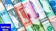 قیمت روز ارزهای دولتی ۹۸/۰۱/۰۷