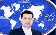 ایران حمله علیه اعضای سرکنسولگری ترکیه در اربیل را محکوم کرد