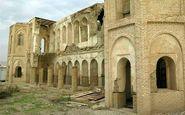 خانه تاریخی رحیمی در شوشتر ثبت ملی شد