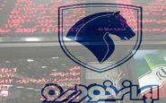 آغاز عملیات بازارگردانی سهام ایران خودرو و ۳ شرکت دیگر در بورس