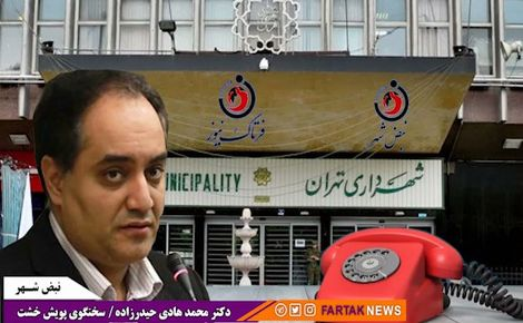شهردار منتخب «پویش خشت» از بین بدنه شهرداری تهران خواهد بود