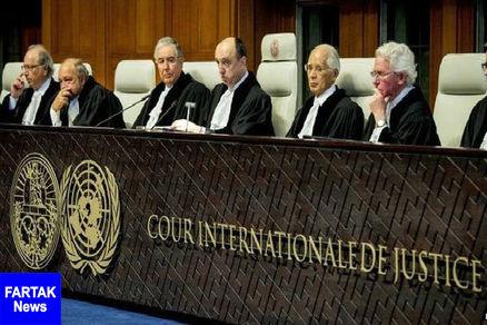 شروع جلسه دیوان لاهه درباره شکایت ایران از آمریکا