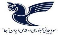 پروازهای هما به دبی در انتظار مجوز سازمان هواپیمایی کشوری امارات