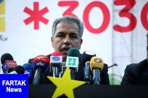 عرب:کالدرون هنوز لیست خروجی را به ما نداده است