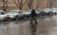 هفتهای بارانی در پیش است، ورود سه سامانه بارشی به کشور