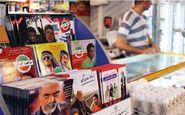 هجوم ستاره های سینما به شبکه نمایش خانگی/ از نوید محمدزاد و پرویز پرستویی تا هدیه تهرانی و نیکی کریمی
