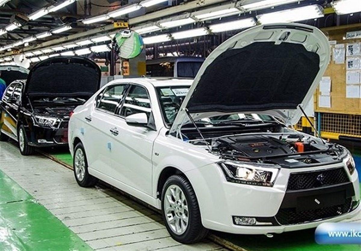 تمدید مهلت واریز وجه خودروهای فروش فوق العاده ایرانخودرو تا ۲۰ مرداد