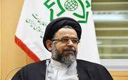 دیدار هیئت بلندپایه حماس با وزیر اطلاعات کشورمان