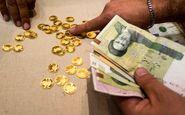 تاثیر پیشفروش و حراج سکه بر بازار