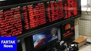 اخبار بازار سرمایه ایران جهانی میشود