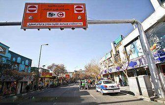 دستدرازی غیرقانونی شهرداری به جیب تهرانی ها!