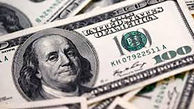 پیش بینی قیمت دلار برای فردا ۷اردیبهشت / روزهای بد در انتظار نوسانگیران