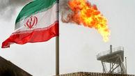 بلومبرگ: واردات نفت کره جنوبی از ایران صفر شد