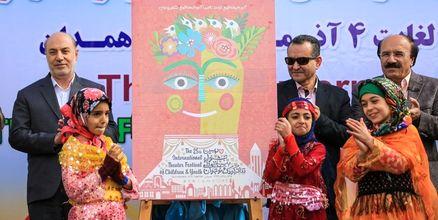حضور برگزیدههای تئاتر دانشآموزی در جشنواره کودک