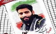شهید حمله تروریستی زاهدان به آرزوی خود رسید +فیلم