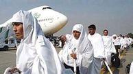 اولین گروه زائران مازندران روانه سفر حج شدند