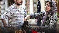 جایزه بهترین فیلم جشنواره سیدنی به «هفت و نیم» رسید