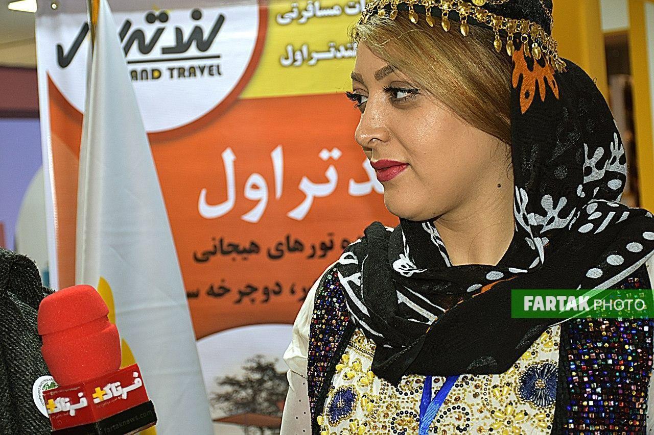 یگانه توللی دختر کرمانشاهی سفیر صلح  جهانی