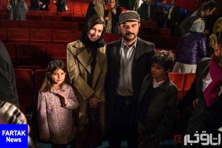 لیلا حاتمی، علی مصفا و فرزندانشان در یک قاب