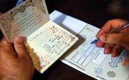رأیگیری یازدهمین دوره انتخابات مجلس شورای اسلامی در استان تهران آغاز شد