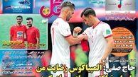 روزنامه های ورزشی امروز دوشنبه 12 شهریور97