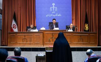 توصیه جالب قاضی مسعودی مقام به شبنم نعمت زاده