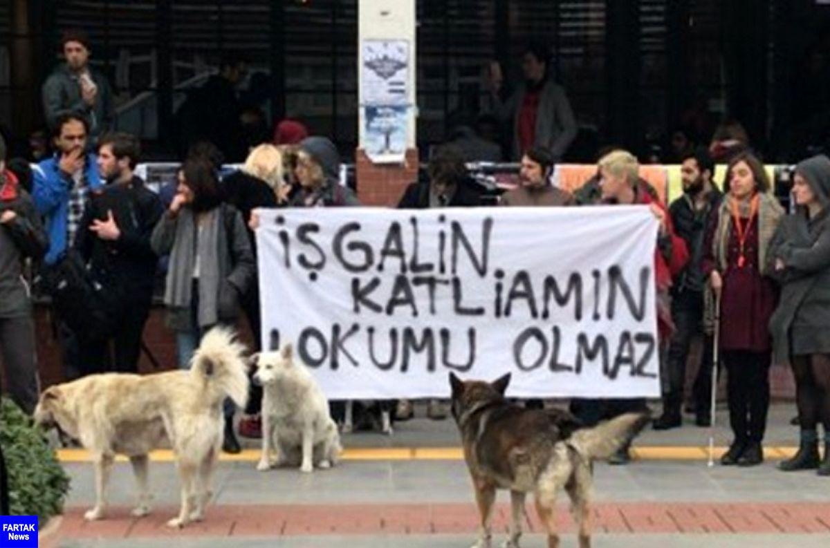 تعدادی از دانشجویان دانشگاه بغازچی استانبول دستگیر شدند