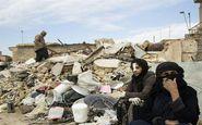 تعداد قربانیان زلزله کرمانشاه به ۶۲۰ نفر رسید