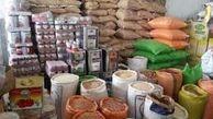 قیمت انواع کالاهای اساسی در آستانه محرم