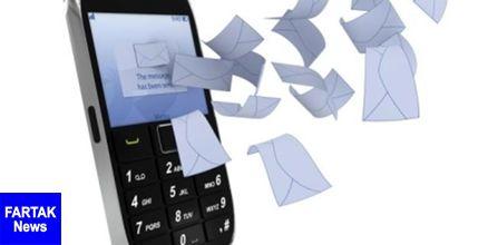 فریب برنده شدن را نخورید هشدار پلیس فتا در خصوص افزایش کلاهبرداری پیامکی