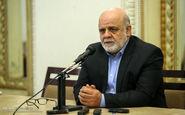 ایرج مسجدی توسط آمریکا تحریم شد