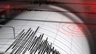 زلزله ۷ ریشتری فیلیپین را لرزاند
