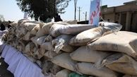 کشف بیش از ۲ تن موادمخدر در ایرانشهر
