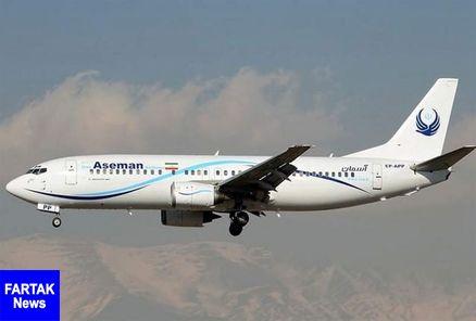 پرواز تهران - ارومیه دچار نقص فنی شد