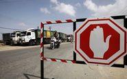 ارتش رژیمصهیونیستی گذرگاههای غزه را میبندد