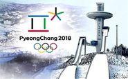 لحظه خاموش شدن مشعل المپیک زمستانی 2018 + فیلم