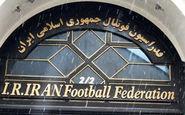اتفاق عجیب در آستانه انتخابات فدراسیون فوتبال ؛ چه کسی زیرآب علی کریمی را زد؟