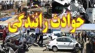 طی 24 ساعت گذشته وقوع ۹ تصادف در محورهای مواصلاتی خراسانجنوبی