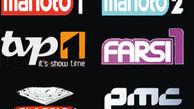 تبلیغات شرکت های ایرانی در شبکه های ماهواره ای معاند/ چه کسی پاسخگو است؟