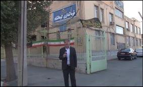 اختصاصی/حرف های بی پرده شورای شهر کرمانشاه در خصوص انتخاب شهردار + فیلم