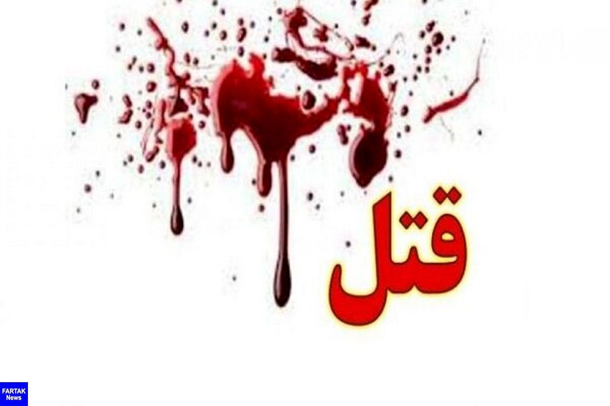 سکانس آخر پرونده قتل عام کرج