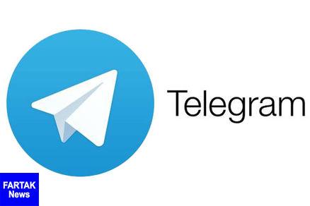 مدیر تلگرامی بابلی کانال نامتعارف دستگیر شد